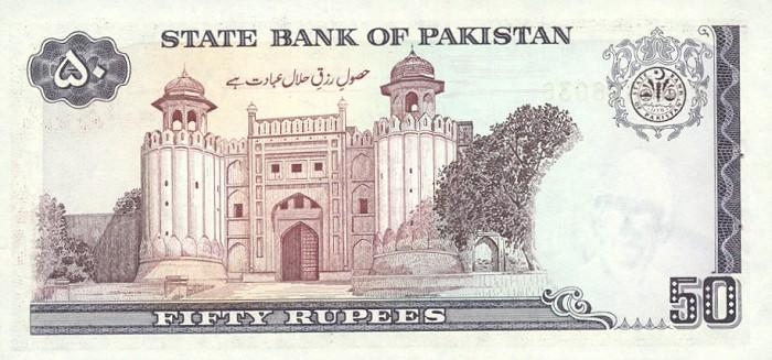 pakistanp40-50rupees-1986-donatedsrb_b