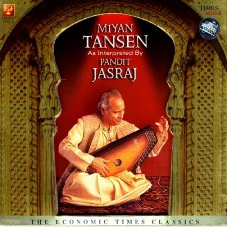 tansen-611