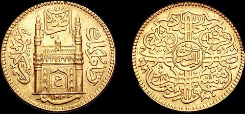 coin1918a