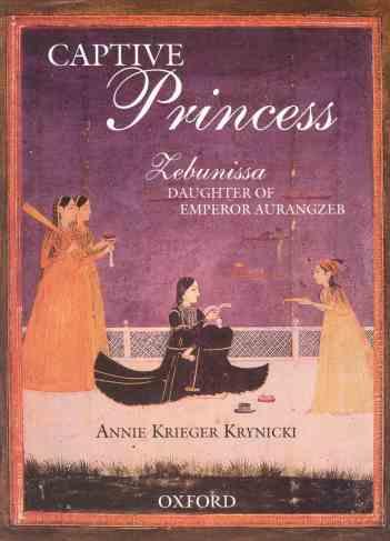 zebunissa_captive_princess1