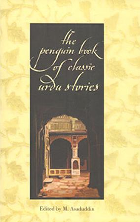 99999_classic_urdu_f
