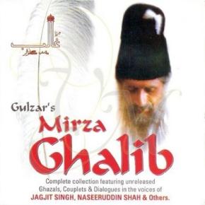 mirza-ghalib1