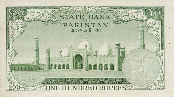 pakistan100rupees-r