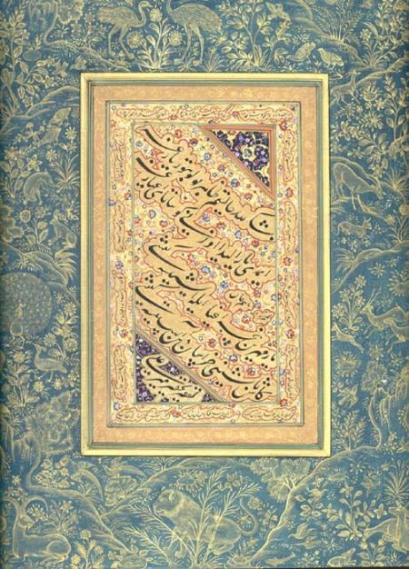 urdu_calligraphy_mf40